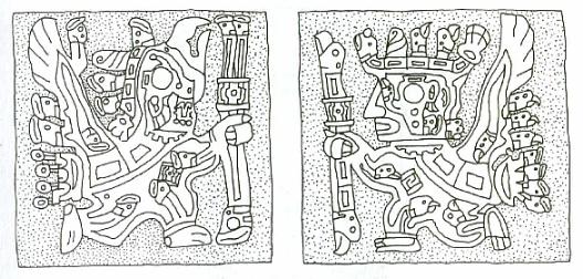 IMAGENES Y TEXTOS SELECTOS: EL CULTO AL JAGUAR : CULTO AL INFRAMUNDO