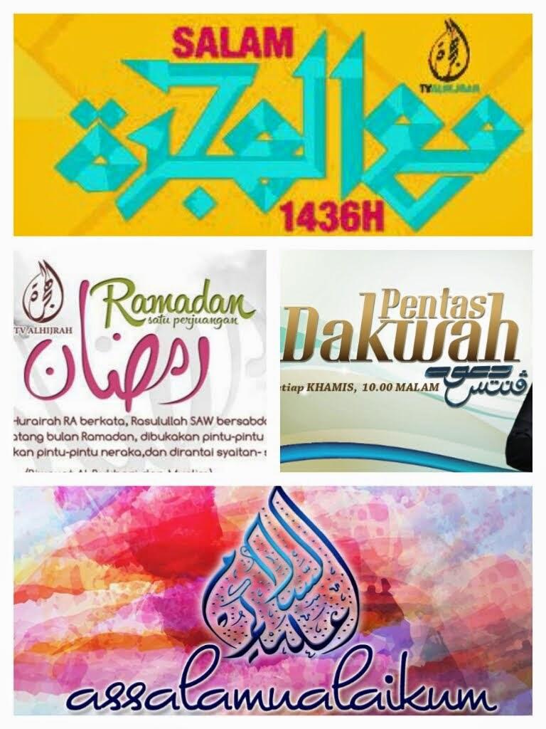 Membuat Logo TV Alhijrah (2)