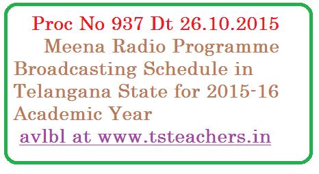 Proc 937SSA Telangana Hyd | Meena Radio Programme | TSSA Distance Education Meena Radio Programm Broadcasting |  proc-937-meena-radio-programme-broadcasting-schedule