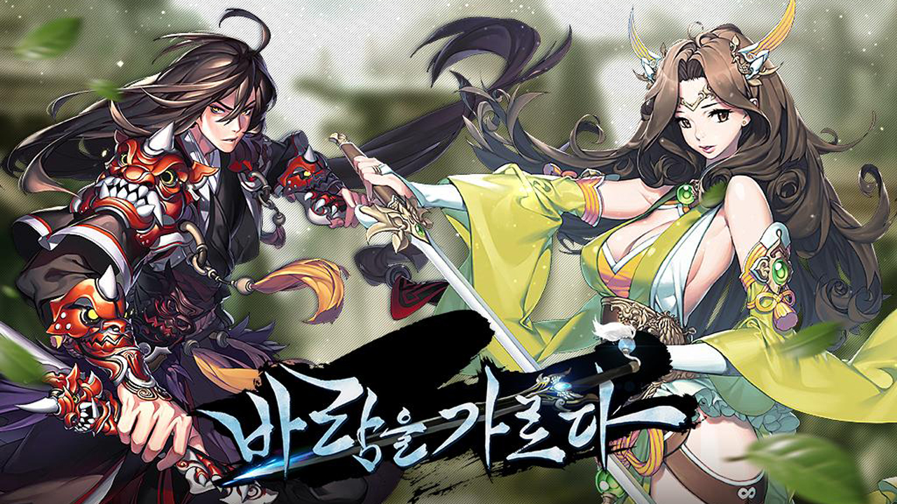 Wind Cut (KR) Gameplay IOS / Android