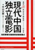 http://www.toho-shoten.co.jp/toho-web/search/detail?id=4062182676&bookType=jp