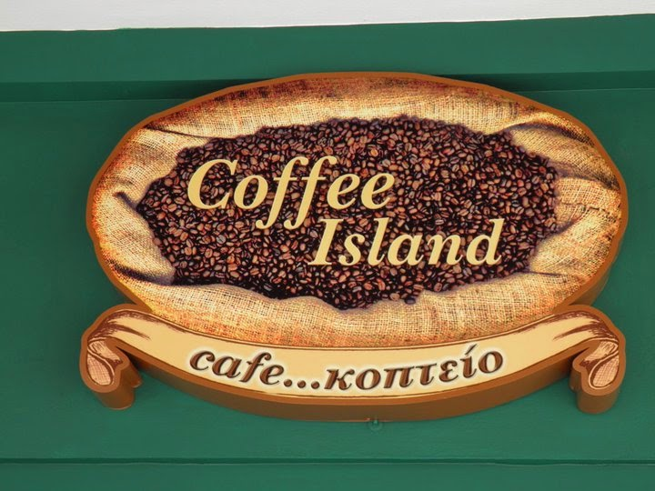 Coffee Island Μ Αλεξάνδρου 1