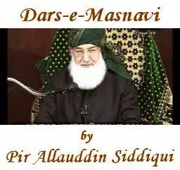 Dars-e-Masnavi, Hazoor Qibla Pir Allauddin Siddiqui Sahib,