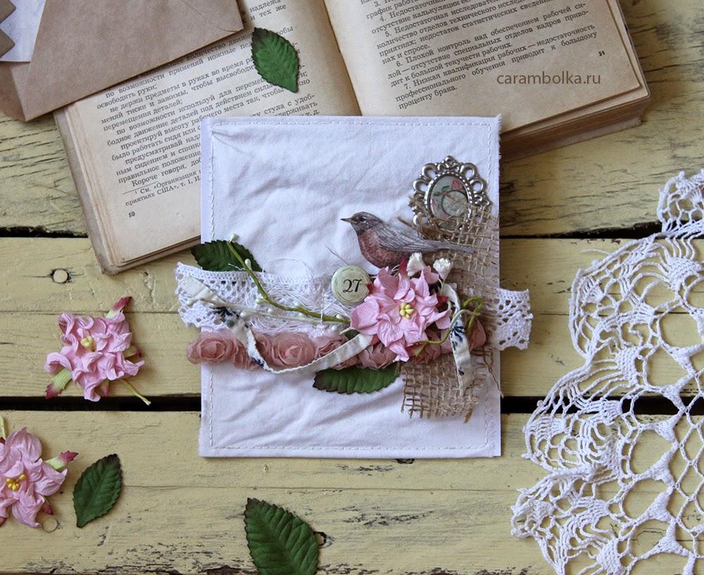 Скрап-открытка по скетчу челлендж-блога Scrapcompany. Материалы из магазина Scrapbookshop: цветы для скрапбукинга, кружево, объемная эпоксидная наклейка, мини-фишка, листики, веточки.