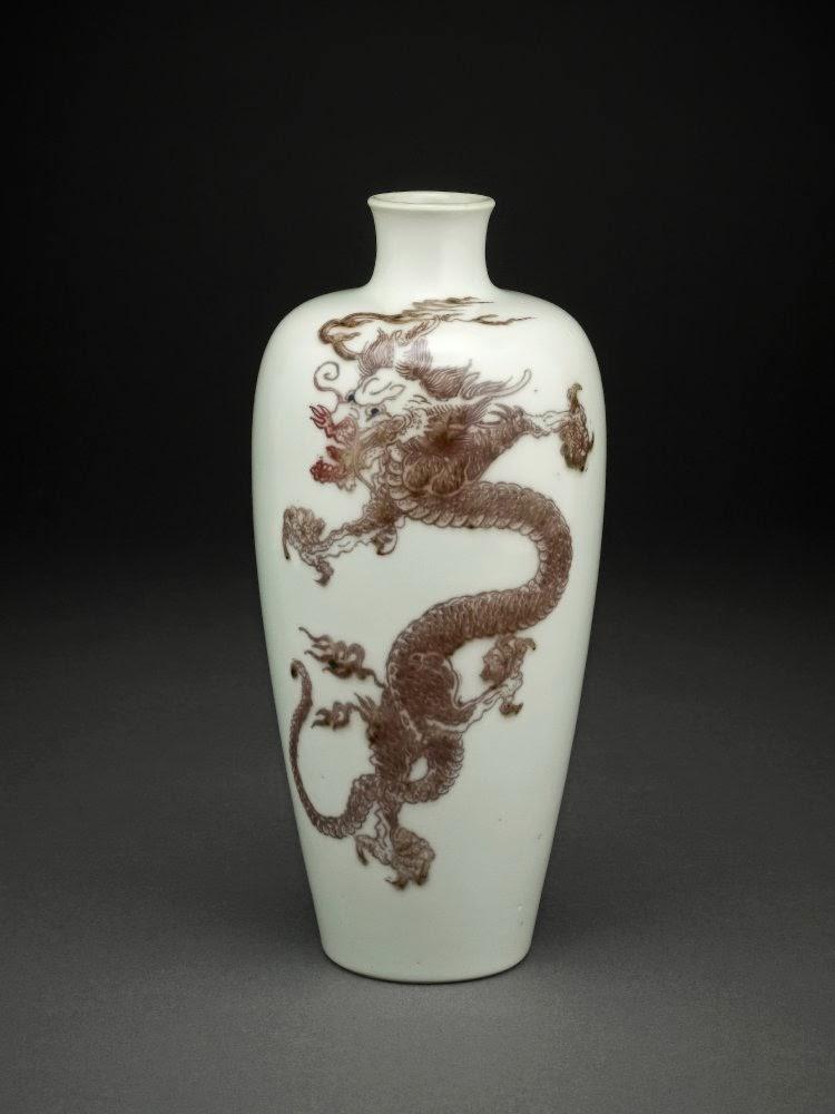 """<img src=""""Kangxi Dragon vase.jpg"""" alt=""""Kangxi Iron Red Dragon vase"""">"""