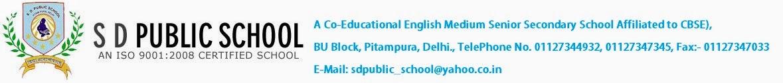S.D.Public School