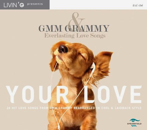 Download [Mp3]-[Hit Music] 24 เพลงรักสุดฮิต จาก GMM Grammy Everlasting Love Songs [Solidfiles] 4shared By Pleng-mun.com