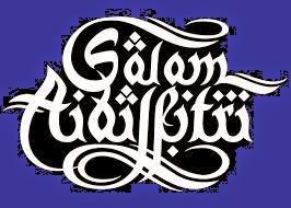 raya2014,selamat_hari_raya,kad_ucapan_raya,aidilfitri,duit_raya
