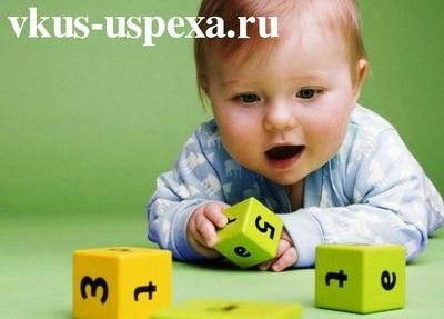 Бенджамин Спок - методы воспитания в чем смысл, Воспитание детей