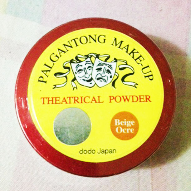 palgantong powder