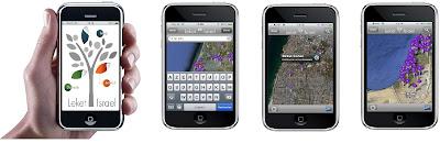 Leket Israel app