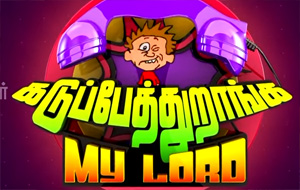 Kadupethuranga My Lord 11-02-2016 Vendhar TV