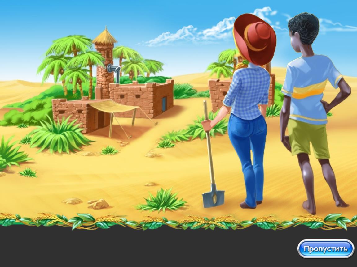 Онлайн игра веселая ферма 4 полная версия