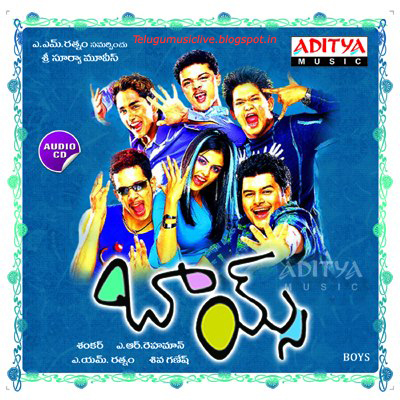 Boys(2003) Telugu Movie Mp3 Songs Free Download