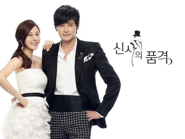 Gentleman's Dignity Synopsis Korean Drama