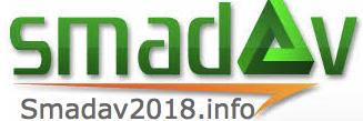 Smadav Antivirus 2018 - Link Situs Resmi (Official Link) Smadav