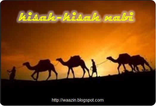 Kisah Nabi Adam 'Alaihissalam