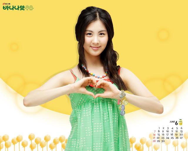 http://1.bp.blogspot.com/-a7FvoS1HfnI/TcPAmG4Ju4I/AAAAAAAAAck/N-OFEAYYnik/s1600/seohyun4.jpg