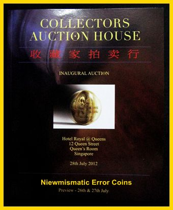 Collectors Auction House
