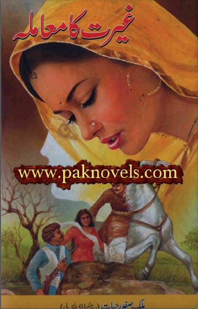 Ghairat Ka Mamla Novel By Malik Safdar Hayat