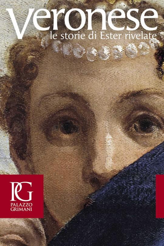 Nel cielo di Paolo Veronese
