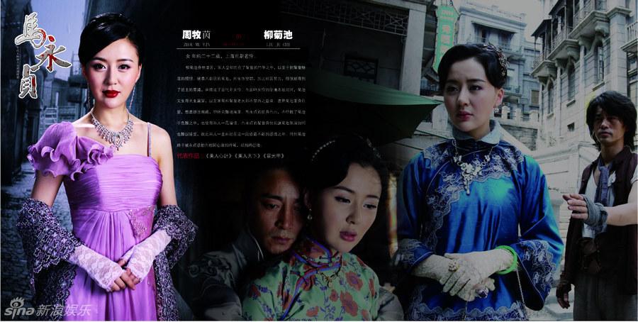 Hinh-anh-phim-Tan-Ma-Vinh-Trinh-Ma-Yong-Zhen-2012_05.jpg