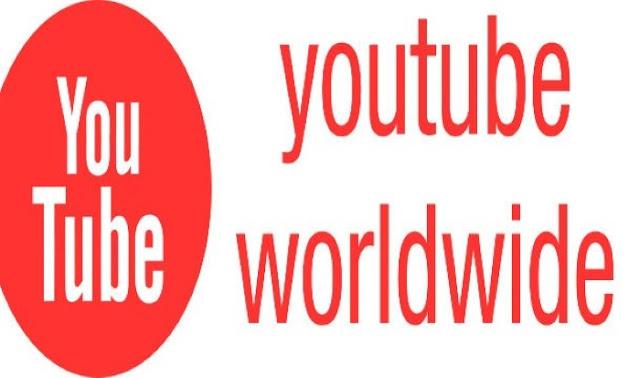 يوتيوب نجم العالم