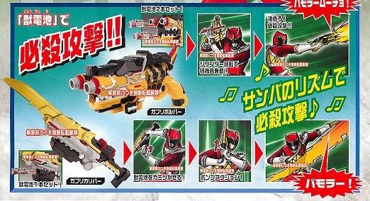 Bàn luận: [37th Sentai] Juuden Sentai Kyoryugers Kyoryuger4b