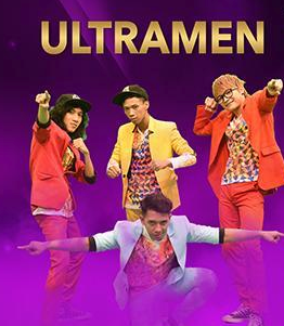 Foto pemain Ultrament Crew
