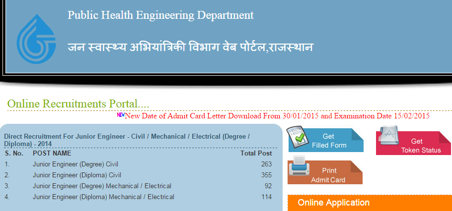 Rajasthan PHED JEN Admit card 2015