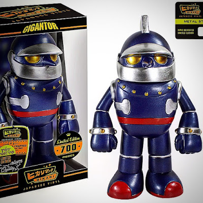"San Diego Comic-Con 2015 Exclusive ""Power Version"" Gigantor Hikari Sofubi Vinyl Figure by Funko"