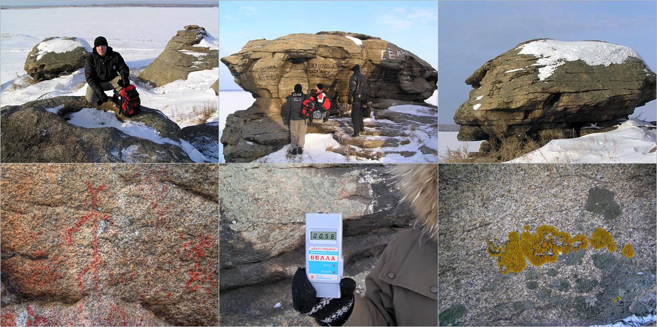 «Святилище «Каменные палатки» на берегу озера Большие Аллаки.