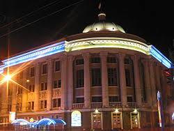 библиотека им. Н. К. Крупской