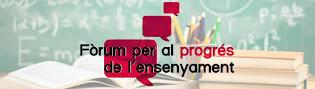 Forum per al progrès de l'ensenyament