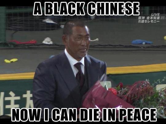 Black Chinese