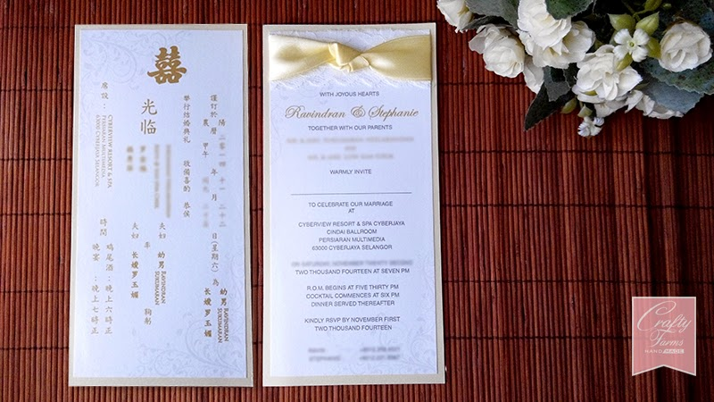 Gold Layered Wedding Card with Ribbon and Lace, Elegant wedding card in Malaysia