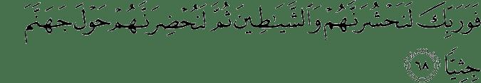 Surat Maryam Ayat 68