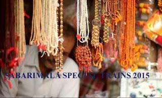 Special Trains 2015 to Sabarimala