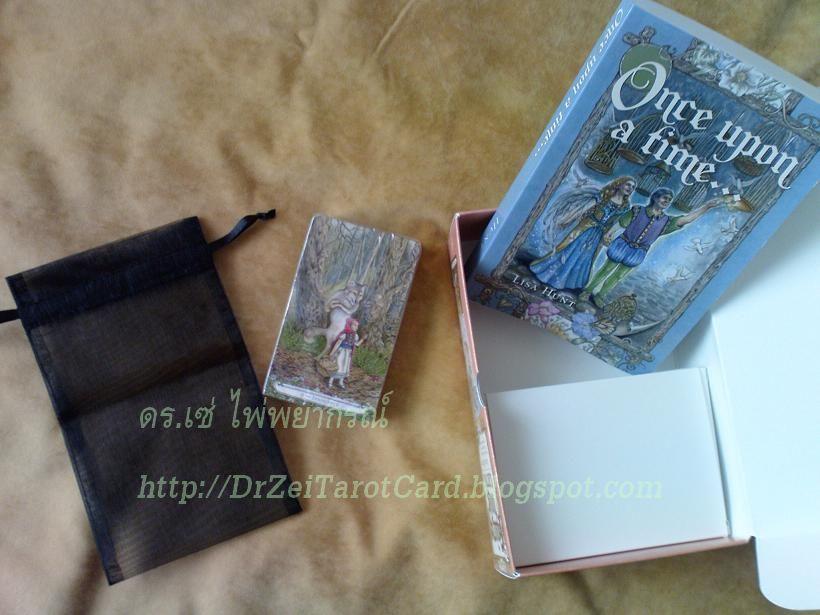 ไพ่ทาโรต์ Fairy tale Tarot card ไพ่ยิปซี Lisa Hunt ไพ่ทาโร่ต์ Fairytale Llewellyn US Games ลิซ่า ฮันต์ Lo Scarabeo หนังสือไพ่ ถุงไพ่ คู่มือไพ่ ชุดไพ่ทาโรต์ ไพ่ทาโรต์เทพนิยาย นิทาน แฟรี่เทล
