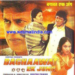 Baghawat: Ek Jung (2001) - Hindi Movie