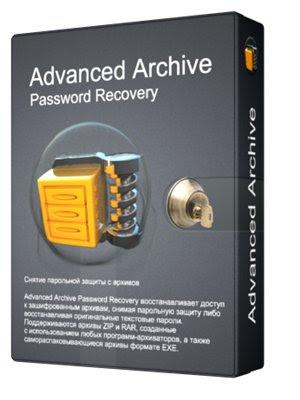 Advanced Password Recovery باسورد,بوابة 2013 98254908.jpg