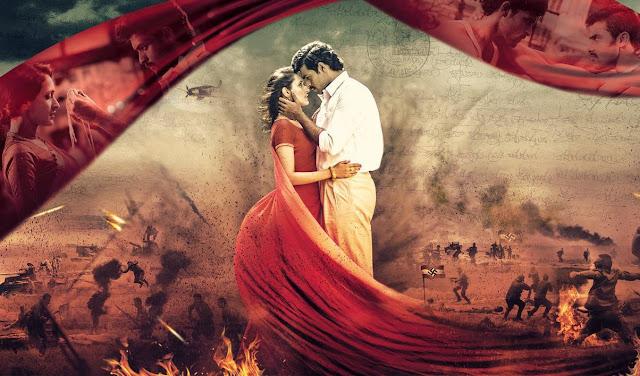 Kanche Telugu Movie Stills   Varun Tej