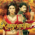 Rangrasiya 9th April 2014 Episode On Colors Tv