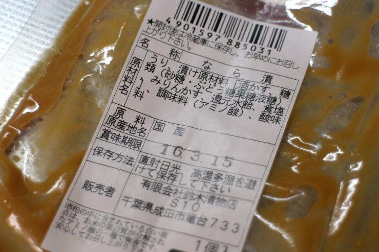 うりの蔓にん☆ なすびはならぬんっ (ノω`)♪  Original text