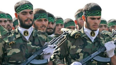 Army Iran