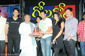 Gola Gola Movie Audio Platinum Disk function stills-thumbnail-2