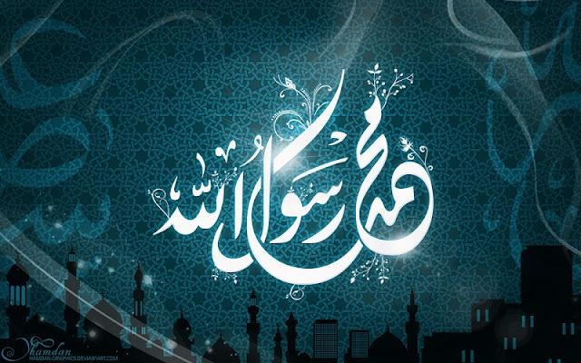 Allah Pun 'Peringati' Maulid Nabi Muhammad SAW