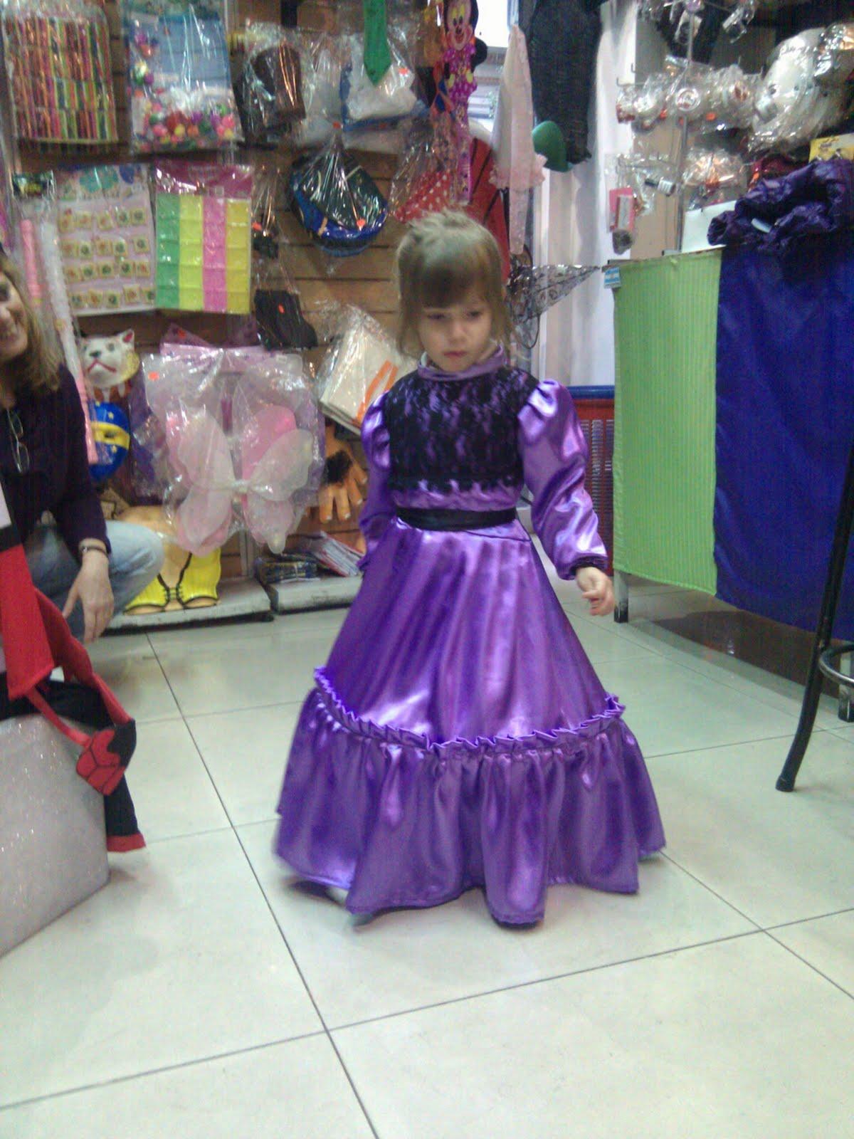 Atractivo Damas De Honor Vestido De Alquiler Componente - Vestido de ...