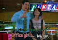 Office Girl My Girl Film
