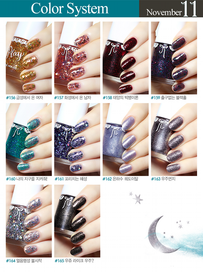 Etude House Play Nail #151 to #165 - Across the Universe   Memorable ...
